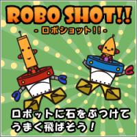 ROBO SHOT!!