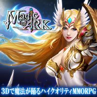 Magic of Ark